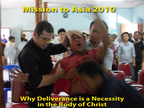 Why-Deliverance caption